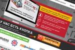 Дизайн и логотип для сайта веб-студии Москвы