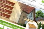 Дизайн лэндинга на тему постройки домов из СИП панелей.