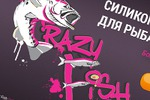 Дизайн страницы для бренда рыб. приманки