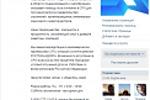 vk.com/sro_v_moskve