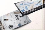 Дизайн подарочного сертификата для барбершопа