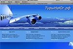 2007. Сайт турфирмы