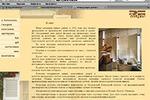 2004. Компания по производству жалюзийных фасадов