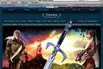 2008. Сайт для гильдии ММОРПГ