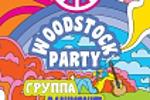 Афиша вечеринки в стиле хиппи