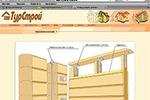 2005. Компания по строительству домов из бруса