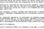 """Примеры переводов с английского в тематике """"Светская хроника"""""""