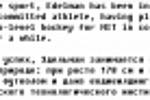 """Примеры переводов с английского в тематике """"Спорт"""""""