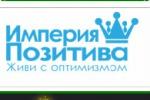 Написание текста для сайта ipkmv.ru