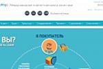 Тестирование международного портала cargotogo.com
