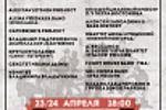 1jazz.ru festival