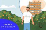 SHOWREEL 2017-2018 TRIBE VIDEO STUDIO