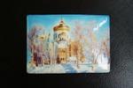 Белогорский монастырь, финифть