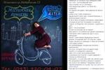 Продающее Объявление для Мероприятия на FB