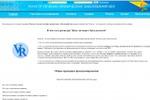 Международный регистр лечения хронических заболеваний вен