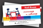 Визитка для Nail room