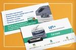 Дизайн двусторонних визиток