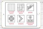 """Иконки для сайта компании """"АртПаркет.Ру"""""""