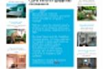 Сайт аренды недвижимости в Гурзуфе