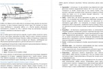 Статья о моторных лодках и катерах