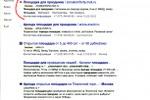 SEO-продвижение проекта+настройка Яндекс Директ