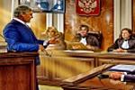 Автомобильные юристы