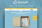 Boxhoff
