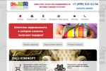 Сайт по аренде, продаже, покупке квартир в Москве