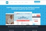 Продвижение медицинского маркетингового агентства
