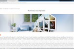 SEO текст для информационного портала: Пластиковые окна
