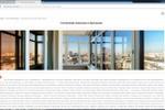 SEO текст для информационного портала: Остекление балконов
