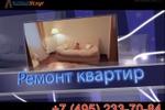 """Рекламный ролик агетства """"Абитус"""" для TV"""