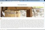 SEO текст для информационного портала: Копка колодцев