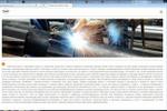 SEO текст для информационного портала: Сварочные работы