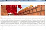 SEO текст для информационного портала: Каменщики