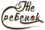 Логотип для компании по продаже подгузников