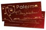 Листовка Palermo