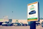 Баннер для автомобильного сервиса