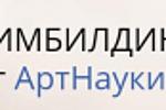 """Текст для LP """"Тимбилдинги от Artnauka"""""""