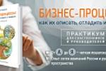 Баннер в слайдер на сайт. Маркетинг и бизнес