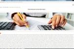 SEO текст для информационного портала: Бухгалтерские услуги