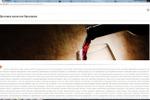 SEO текст для информационного портала: Доставка алкоголя