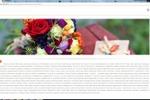 SEO текст для информационного портала: Доставка цветов