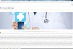 SEO текст для информационного портала: Вызов врача