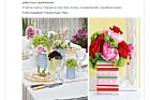 Необычные цветочные вазы