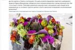 """Школа флористики """"Цветы в деталях"""""""