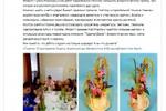 Пост_Кружок_10 мая