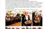 Пост_Кружок_3 мая