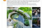 Пост_Тренды садового дизайна 2016. Часть 2.