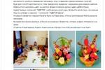Пост_ Кружок_24 апреля